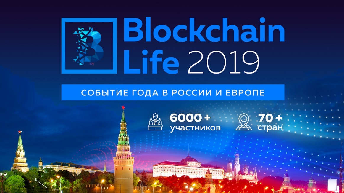 Blockchain Life in Moscow: Over 4800 Tickets Sold